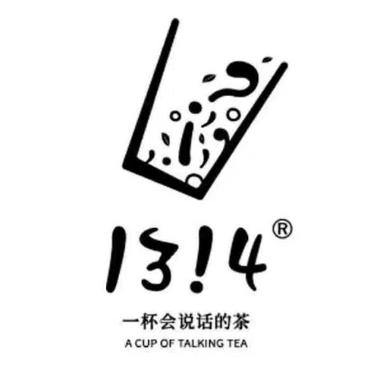 1314一杯会说话的茶