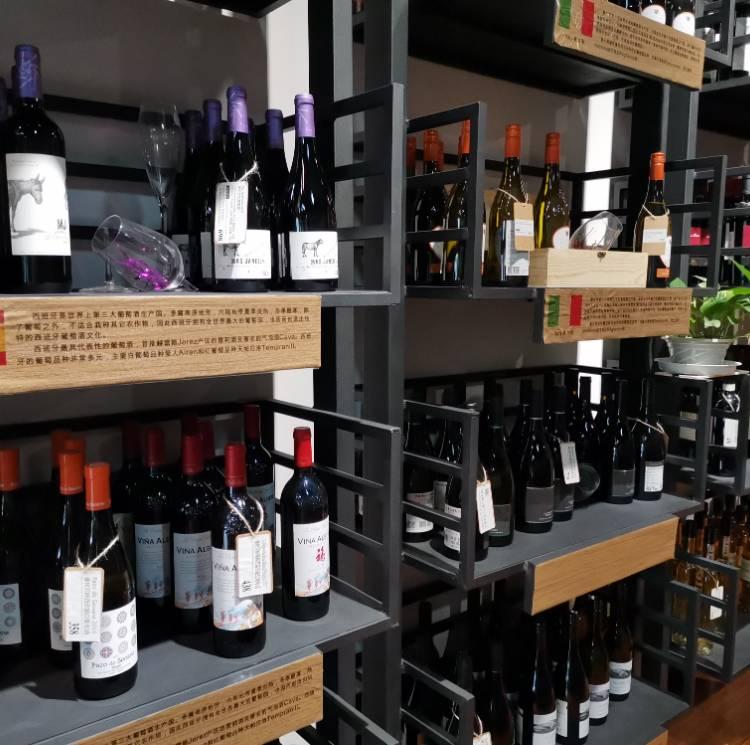 佰酿美酒进口葡萄酒体验店