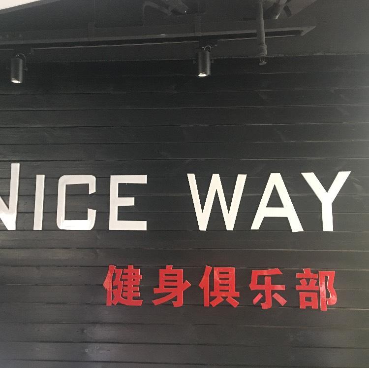 上海然怡体育发展有限公司