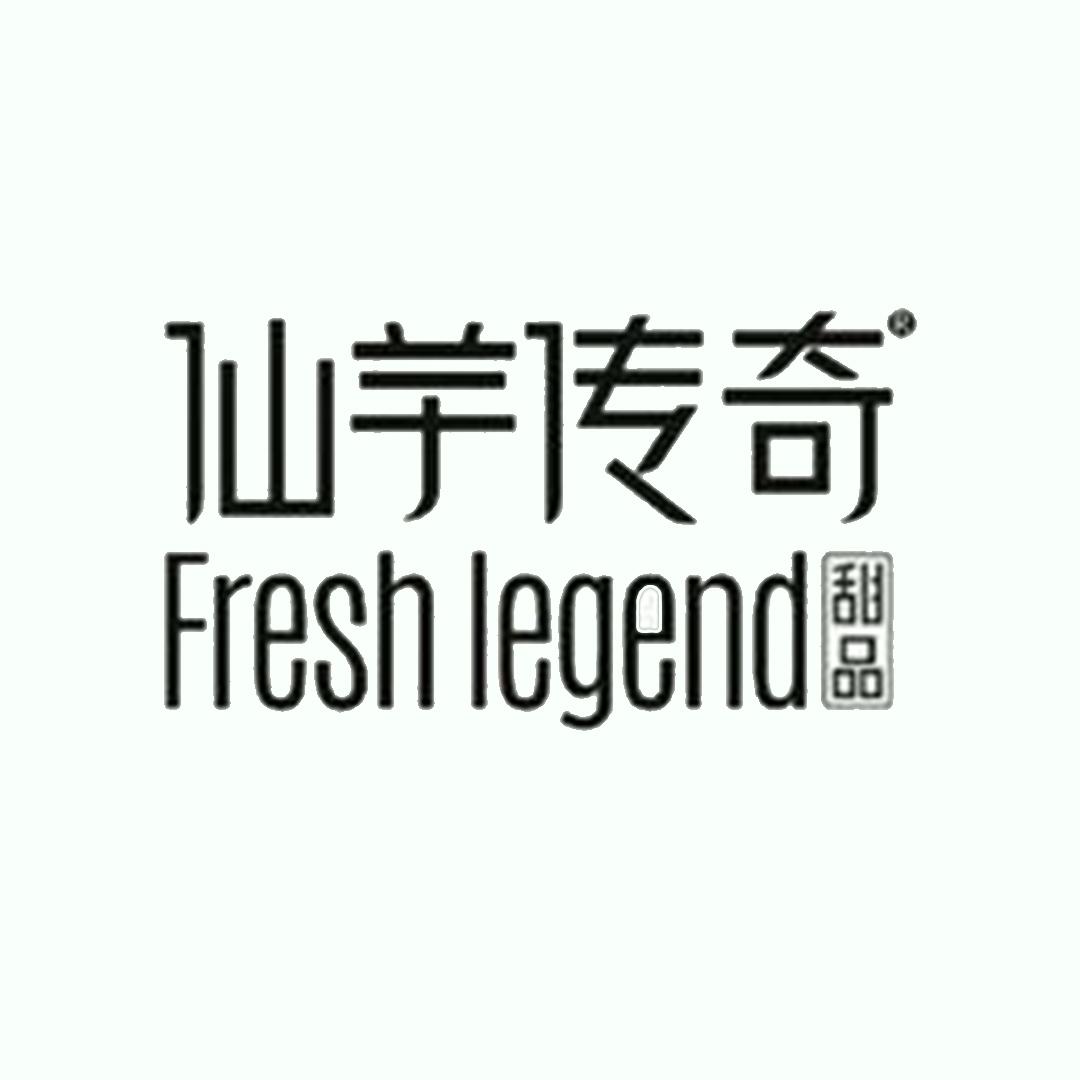 仙芋传奇 庆春地铁店