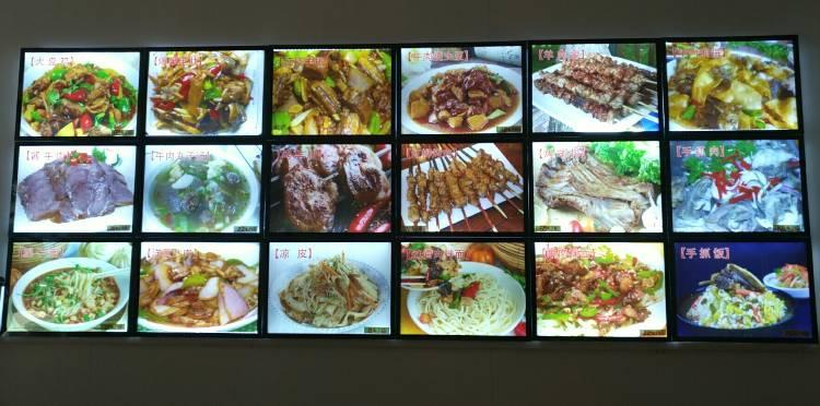 西域分情新疆特殊美食