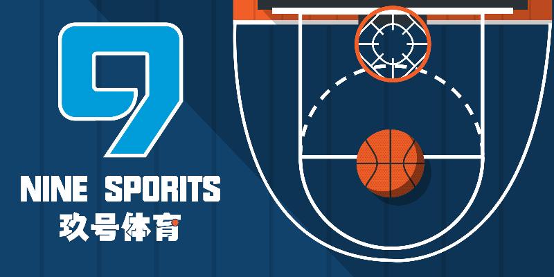 新体玖号篮球公园